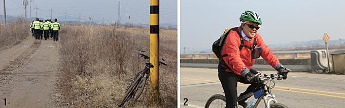 1 평택화성고속도로 밑을 지나 강변 실종자 수색에 나서는 기동경찰관들 2 서탄대교 건너편이 황구지천 이름의 원소유주인 황구지마을이다.