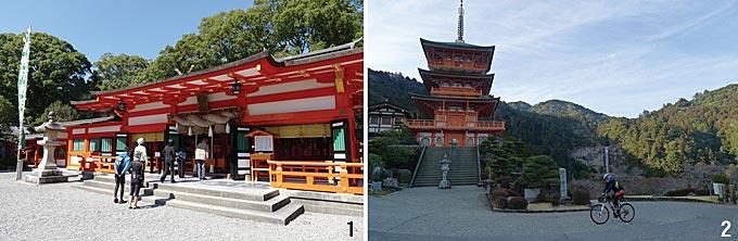 1 신구시에 있는 구마노하야타마대사는 모든 건물이 주황색으로 칠해져 화려하다. 2 높이 133m로 일본에서 가장 긴 나치폭포와 세이간토지의 삼중탑
