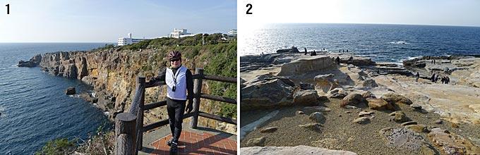 1 산단베키(三段壁)는 높이 50m, 길이 2㎞의 장대한 암벽이다. 2 센죠지키(千.敷)는 세토자키 선단부에서 태평양 쪽으로 뻗어 나온 해변에 사암으로 이뤄진 대암반이다.