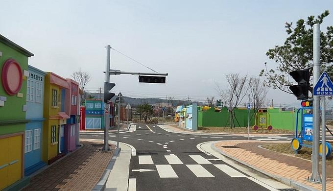 증평 자전거 공원