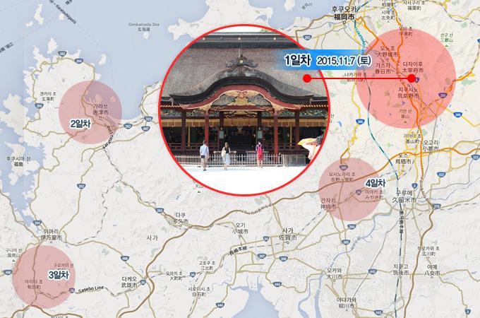 '일본 속 한국, 두바퀴로 달리다' 여행 1일차 상세일정 스케쥴