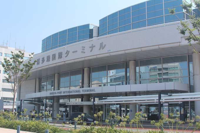 답사의 시작인 후쿠오카시 하카다항 국제터미널