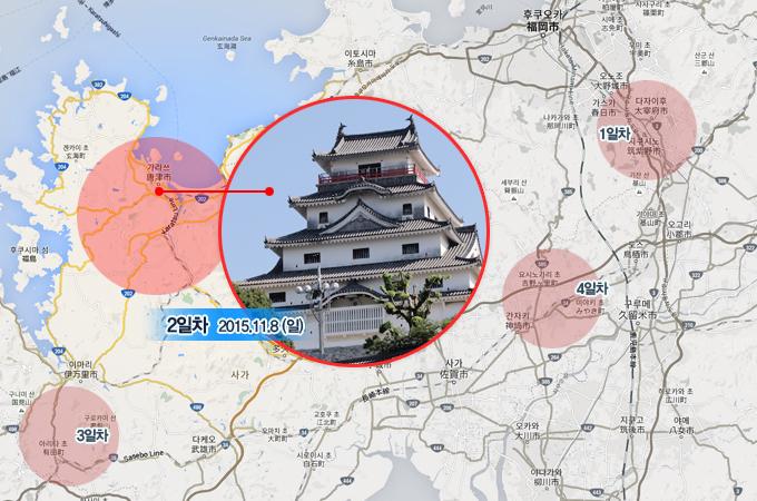 '일본 속 한국, 두바퀴로 달리다' 여행 2일차 상세일정 스케쥴