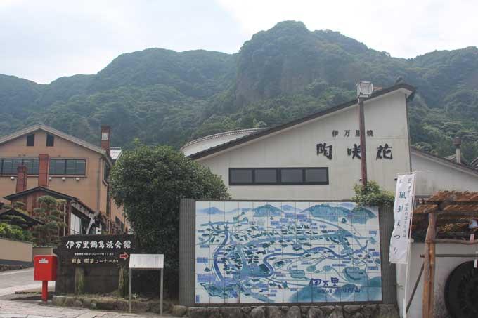 이마리의 오카치야마 도자기마을
