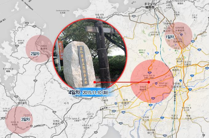 '일본 속 한국, 두바퀴로 달리다' 여행 4일차 상세일정 스케쥴