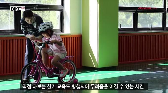 유아 자전거 종합 안전 교육 (동영상취재 임정환PD)