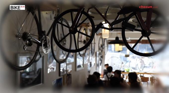 국내 최초 자전거 테마 카페 '벨로마노' (동영상취재 임정환PD)