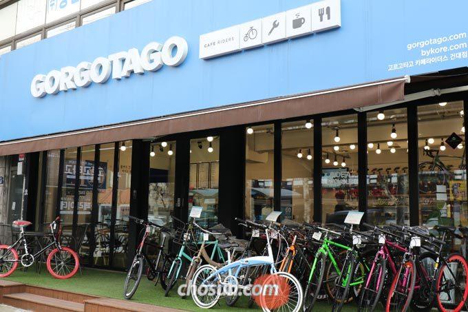 2015년 9월 온라인 전용 자전거 업체인 '고르고타고'가 서울시 성동구에 '고르고타고 카페라이더스 건대점'을 오픈했다.