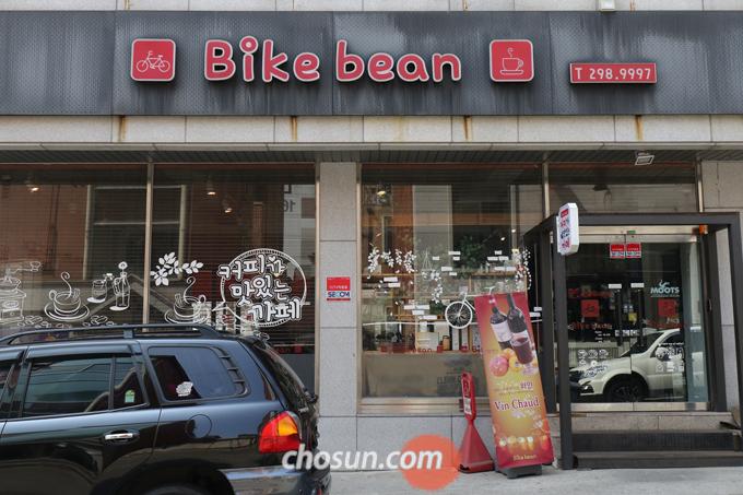 수원시 팔달구에 있는 '바이크빈'은 수원 자전거동호회 사이에 '자전거 사랑방'으로 유명하다. / 사진취재 임정환 PD