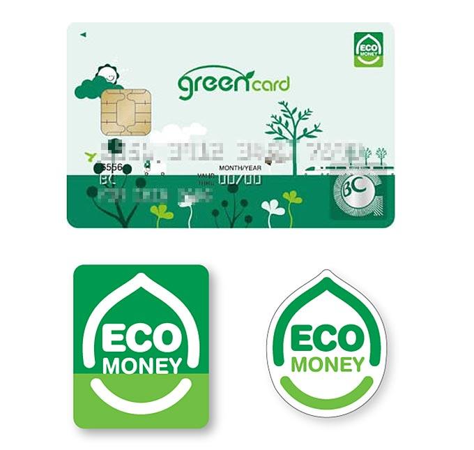 '그린 서비스'는 그린카드를 이용해 다양한 친환경 활동으로 에코머니를 적립하는 서비스다.