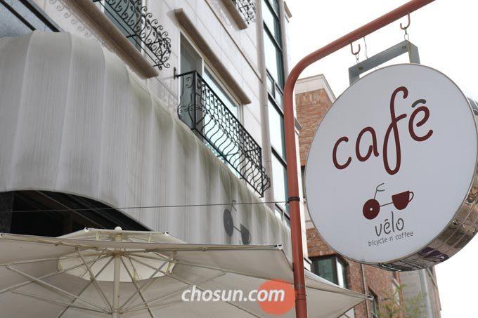 자전거와 커피 잔을 연결한 독특하고 심플한 로고의 카페벨로 간판은 자전거와 카페의 만남을 센스 있게 표현하고 있다.