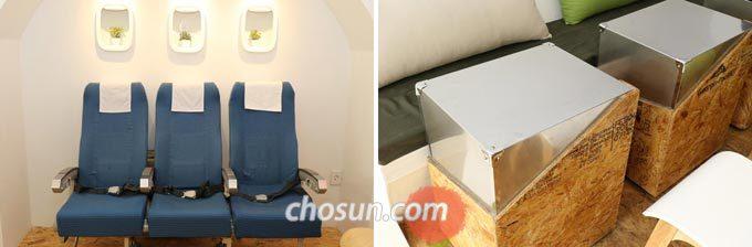 매장 인테리어에 참여한 조범동 대표는 모빌리티 오브제를 구현하고자 카페 안에 비행기 좌석 시트를 설치했다. 카페 테이블은 승무원의 서비스 카트를 모티브로 제작했다.