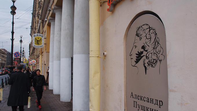 넵스키 대로에 있는 문학 카페