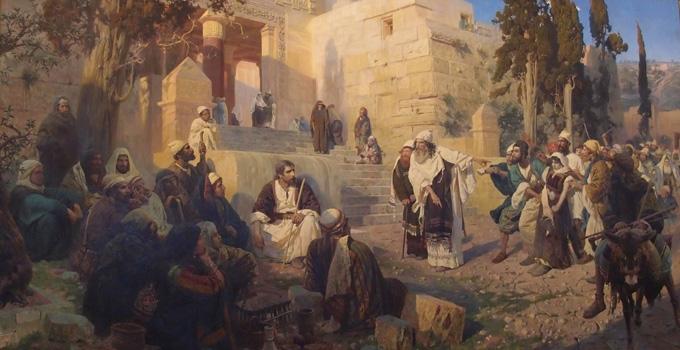 예수 그리고 간음한 여인. 바실리플레노프의 1888년 작품