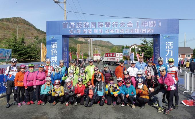 위해국제산악자전거대회에 참가한 일행. 한국과 중국의 우의를 위해 마련되어 한글 대회명을 병기하고 있다