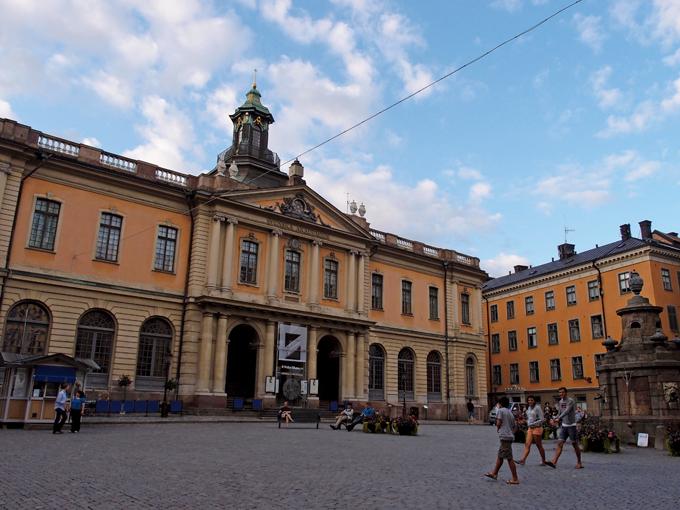 노벨 박물관