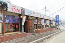 강촌 매운탕(광주 남종)