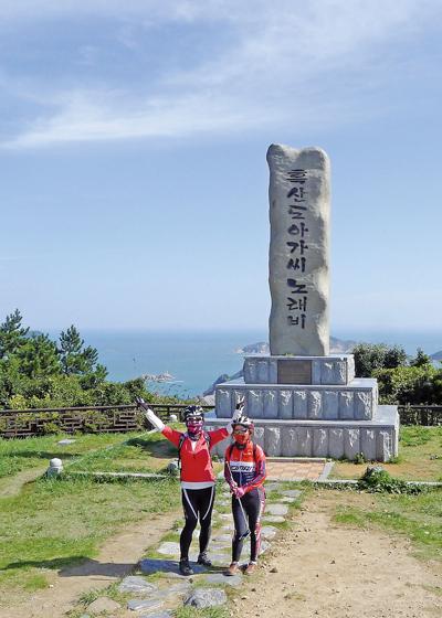 상라산 열두구비길 정상에 있는 '흑산도 아가씨' 노래비
