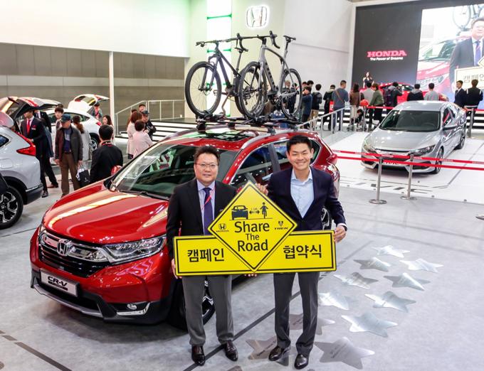 트렉바이시클코리아, 혼다코리아와 서울모터쇼 혼다관서 Share The Road 캠페인 협약식 진행