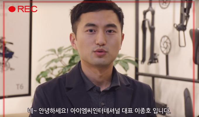 (브랜드 이야기) 어려운 전기자전거? '아이엠씨인터네셔널'를 알면 쉬워진다! / 동영상취재 임정환PD