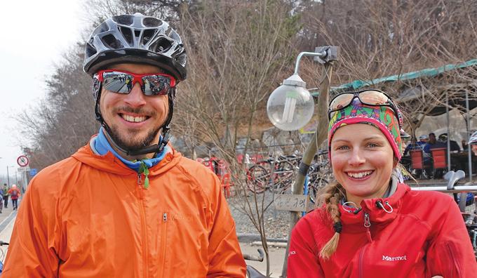 플로리안(Florian, 35), 카타리나(Katharina, 32)