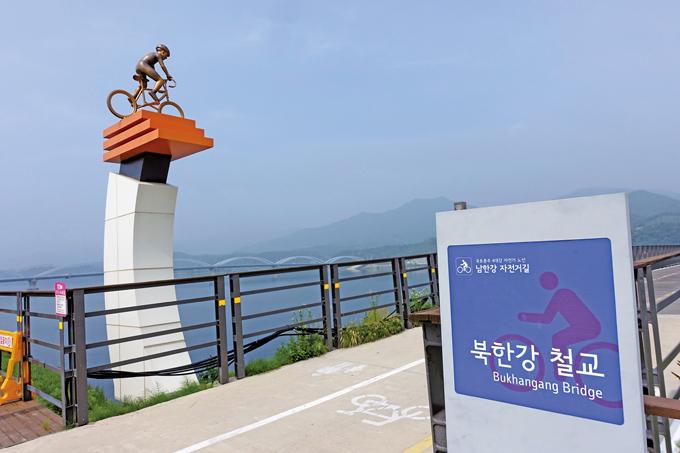 철거위기를 딛고 자전거전용다리로 재탄생한 '북한강철교'는 명물이다.(조용연 자료사진, 양평 양서)