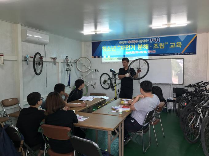 양평군은 14일 자전거 레저특구 종합계획의 하나로 관내 고등학생을 대상으로 '청년창업 자전거 공작소'를 시범 운영한다고 밝혔다.
