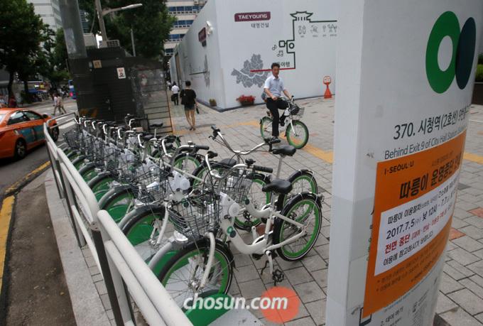 서울시는 지난 9일, 전국 지자체 최초로 민간 공유자전거 운영 표준안을 마련했다고 밝혔다.