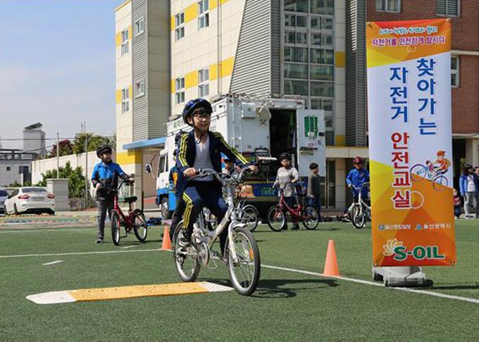 울산시는 어린이와 노인 등 교통약자를 대상으로 자전거 안전교육을 시행하여 좋은 평가를 받고 있다.