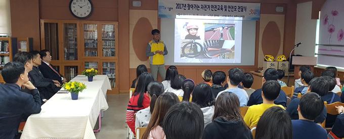 경기도는 30일, 파주 문산동초등학교에서 '찾아가는 자전거 안전교육 및 안전모 전달행사'를 개최했다.