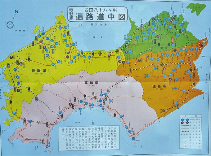 시코쿠 순례길은 88개의 사찰을 도는 약 1400km의 여정이다.