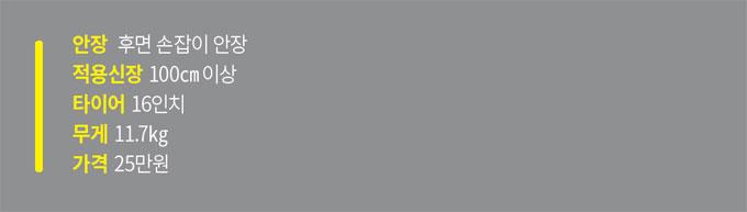 NEW BIKES - 메리다 e원식스티 900 외 7종