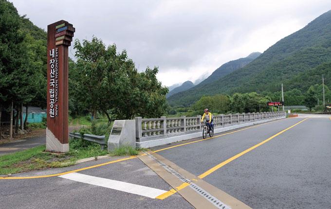 남창계곡은 내장산국립공원의 남쪽으로 난창이다.장성 북하)