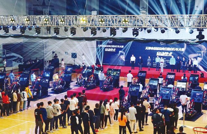 중국 톈진 인도어 사이클링 대회의 개막식