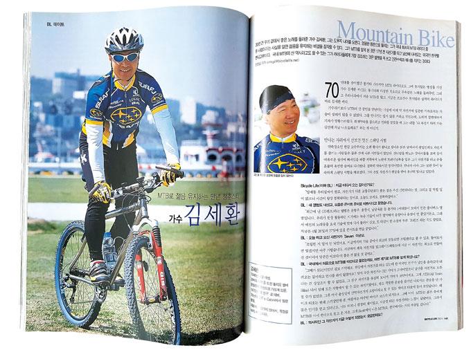 본지 2002년 6월호 창간호에 실린 인터뷰 기사. 스탠딩 자세의 사진이 실렸다.