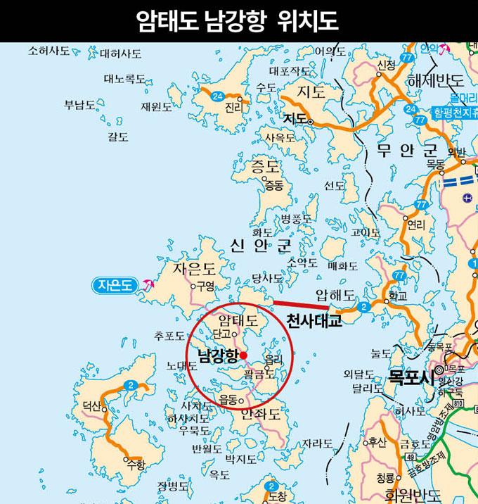 서울서 암태도 남강항까지 직통, 비금·도초도가 성큼