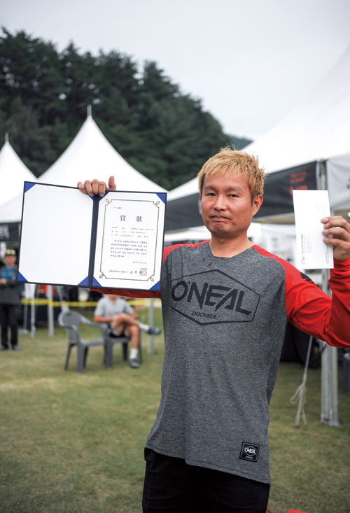 2019 교촌 레드 산악자전거대회