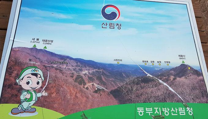 준공비에서 바라보는 동쪽 조망. 강릉 방면으로 돌출한 능선 위에 제왕산이 비슷한 높이로 솟아 있다.